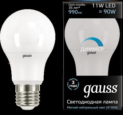 Лампа светодиодная Gauss LED A60-dim E27 11W 990lm 4100К диммируемая 1/10/50 - фото 27320