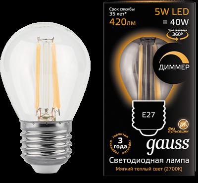 Лампа светодиодная Gauss LED Filament Шар dimmable E27 5W 420lm 2700K 1/10/50 - фото 27327