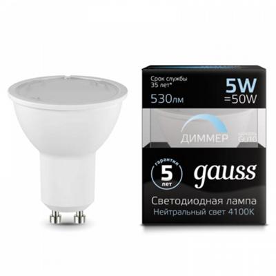 Лампа светодиодная Gauss LED MR16 GU10-dim 5W 530lm 4100K  диммируемая 1/10/100 - фото 27335