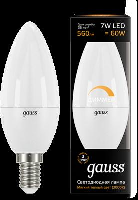 Лампа светодиодная Gauss LED Свеча-dim E14 7W 560lm 3000К диммируемая 1/10/100 - фото 27336
