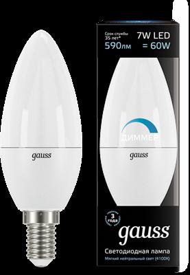 Лампа светодиодная Gauss LED Свеча-dim E14 7W 590lm 4100К диммируемая 1/10/100 - фото 27337