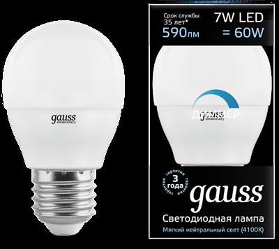 Лампа светодиодная Gauss LED Шар-dim E27 7W 590lm 4100К диммируемая 1/10/100 - фото 27341