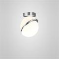 Светильник Crescent Ceiling Light  by Lee Broоm хром