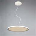Светильник светодиодный LED подвесной как белое кольцо 43903-45