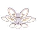 Светильник светодиодный LED потолочный  45807-120