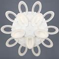 Светильник светодиодный LED потолочный Genius Light 45807-210 - фото 21599