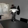 Лампа настольная белая классическая Louis Poulsen PH