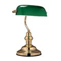 Лампа настольная Emerald зеленый плафон английский стиль